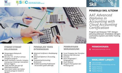 Peneraju Skil Iltizam AAT Advanced Diploma In Accounting With Cloud Accounting Certification