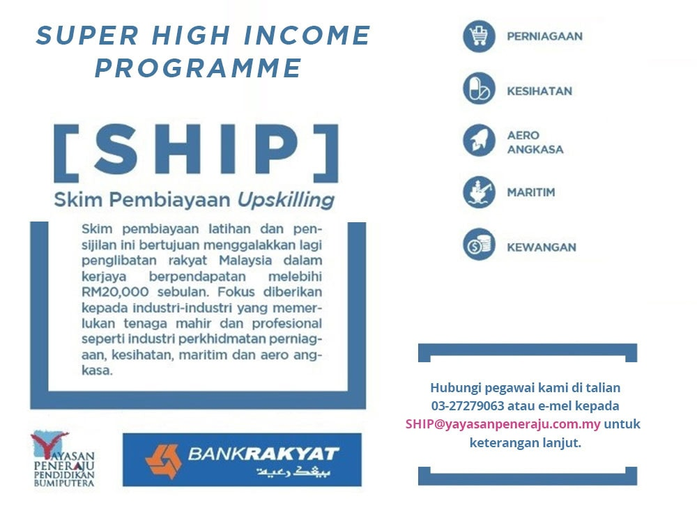 Super High Income Programme (SHIP)
